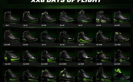 The Jordan Brand XX8 Days of