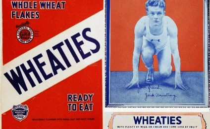 1934 Jack Armstrong Wheaties