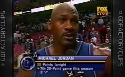 Throwback: Michael Jordan vs
