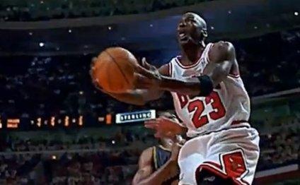 Help Michael Jordan s High