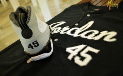 Michael Jordan Barons