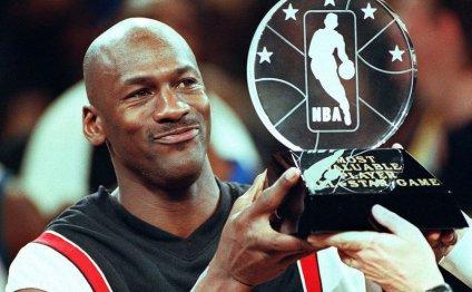 Michael Jordan - Bio, Family