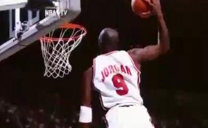 Michael Jordan Had Final Say