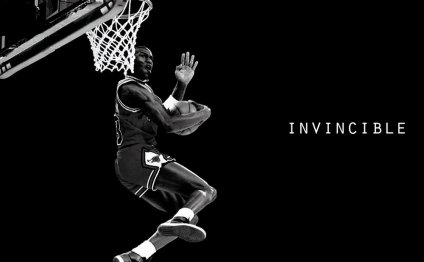 To Michael Jordan s Career