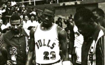Michael Jordan s Bulls home