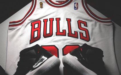 Mitchell Ness Michael Jordan