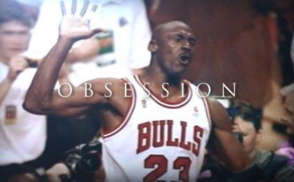 Obsession – Michael Jordan