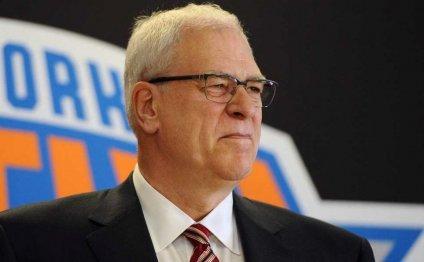 Phil Jackson gave Knicks
