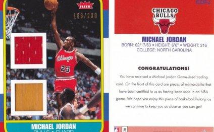 Michael Jordan GU/Floor