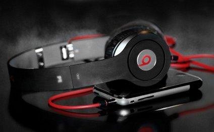 Michael Jordan Headphones