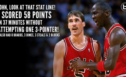 (1987) Michael Jordan Drops 58