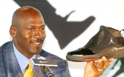 Want every Air Jordan?