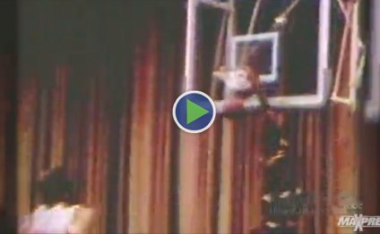 Watch: Michael Jordan s high