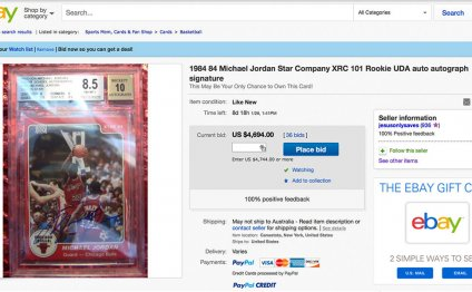 Value of Michael Jordan rookie card