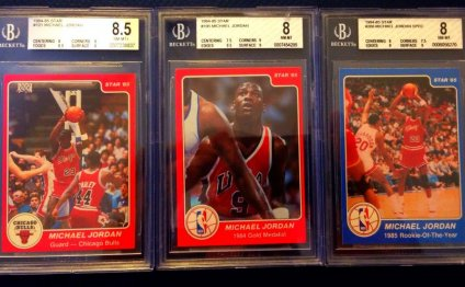 Michael Jordan Star rookie cards value