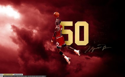 NBA Chicago Bulls Michael Jordan