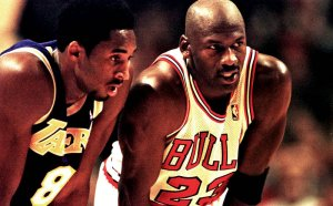 Michael Jordan first NBA game