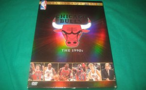 Michael Jordan games on DVD