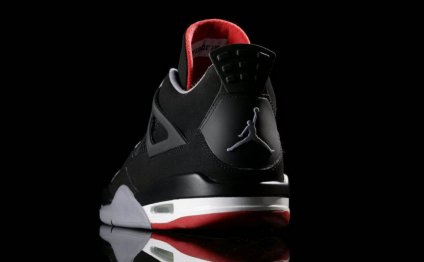 Michael Jordan shoes online