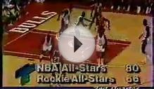 Michael Jordan 1985- All-Star game